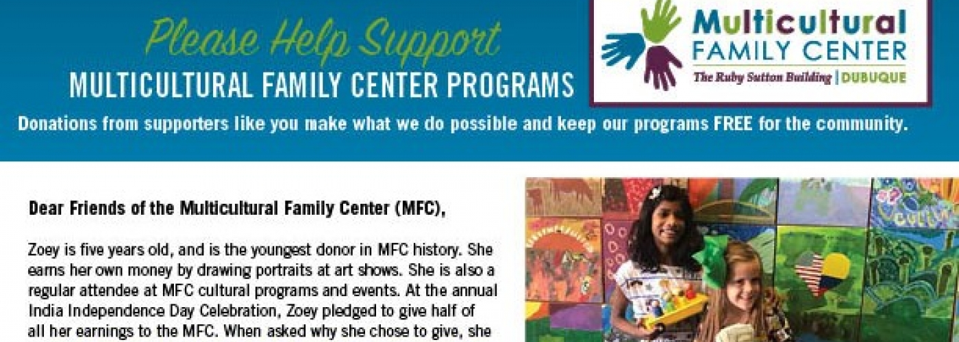 Please help support the MFC!
