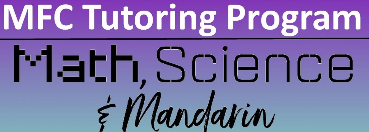 Math, Science & Mandarin Tutoring Program